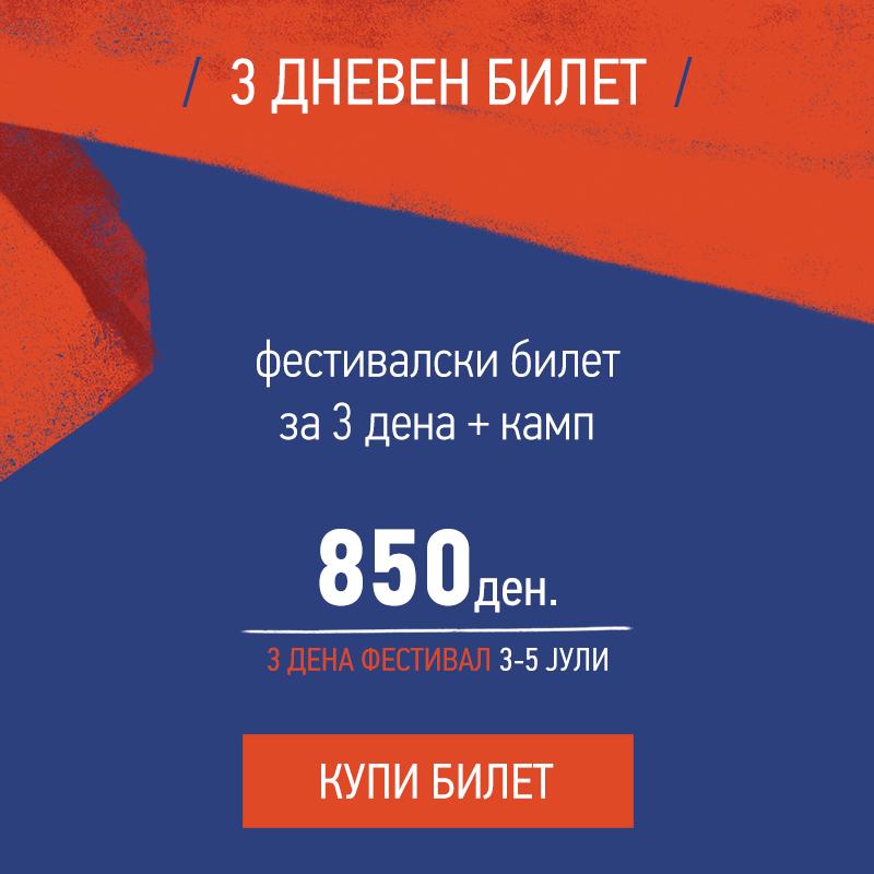 Ticket 750