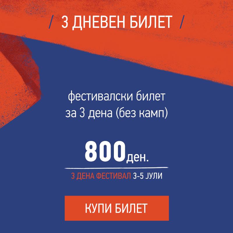 Ticket 700